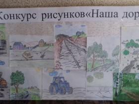В октябре 2019 года Советом сельского поселения было принято решение об участии в проекте